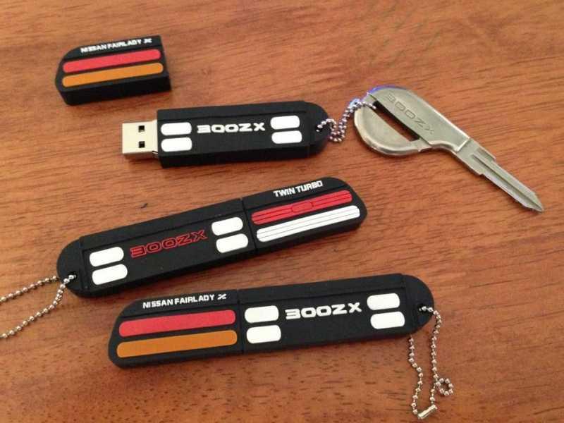 GZA_USB_Stick.jpg